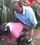 imagen Viejo pervertido viola a una jovencita en medio de la carretera