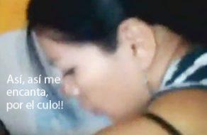 imagen Secretaria mexicana quiere que la follen el culo muy duro